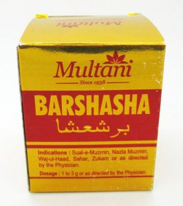 Multani Barshasha